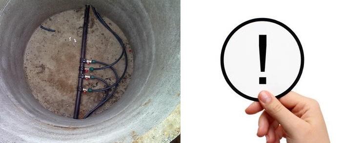 Подключение центрального водопровода