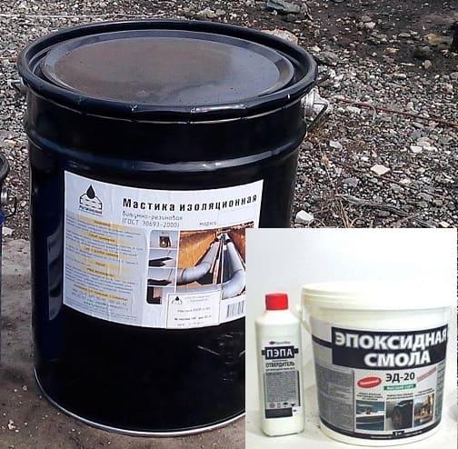 Герметик для канализационных труб: мастика и эпоксидная смола.