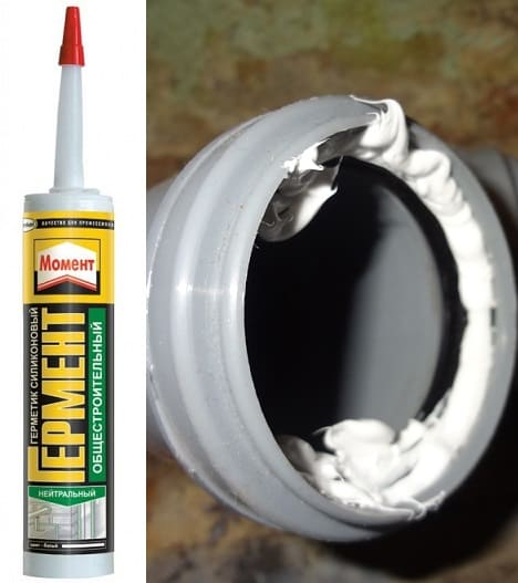 Герметик для канализационных труб - силиконовый