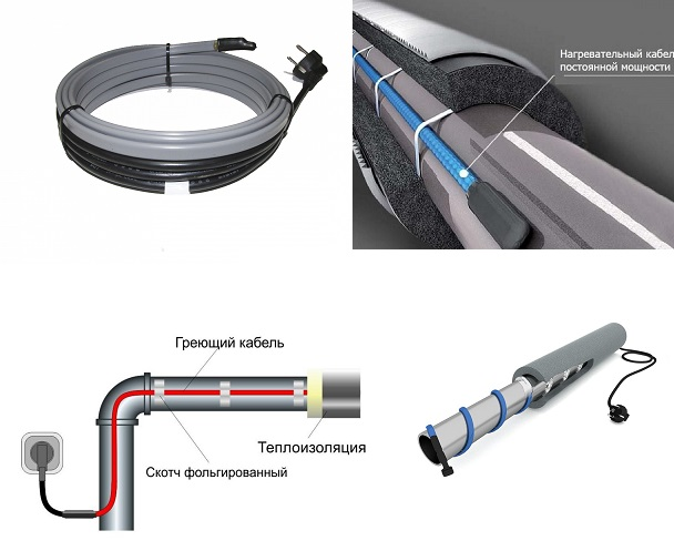 Греющий кабель для канализационных труб: виды, достоинства, монтаж