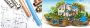 Проектирование канализации в частном доме — наружные и внутренние сети: видеообзор