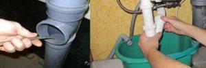 Прочистка канализации устранение засоров — правила и способы