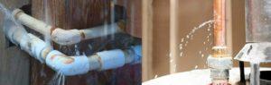 Прорыв канализации — что делать?