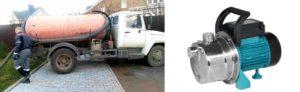 Машина для откачки канализации: как называется и как работает?