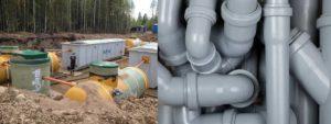 Срок службы чугунных канализационных труб: срок эксплуатации пластиковых элементов