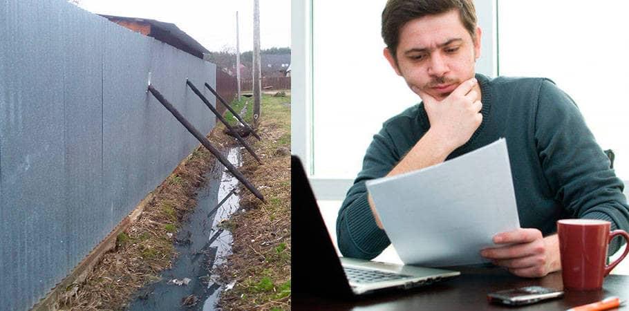 как сделать канализацию если соседи против