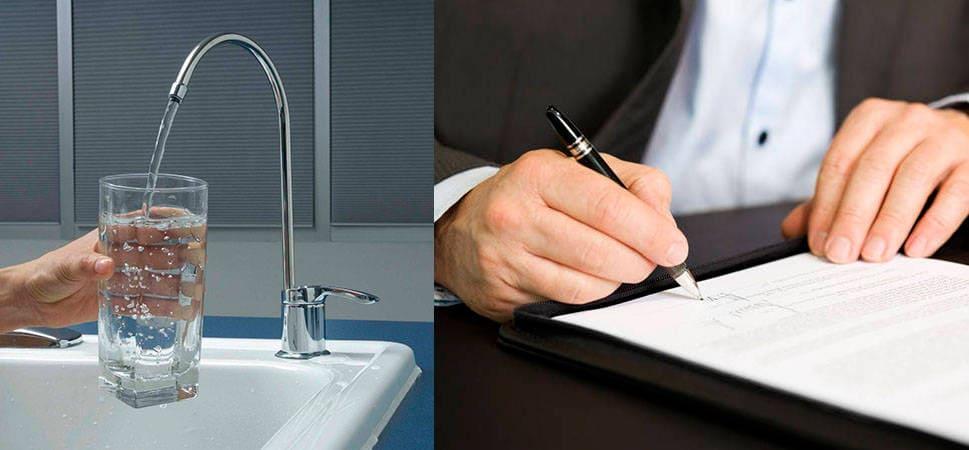 правила пользования системами коммунального водоснабжения и канализации