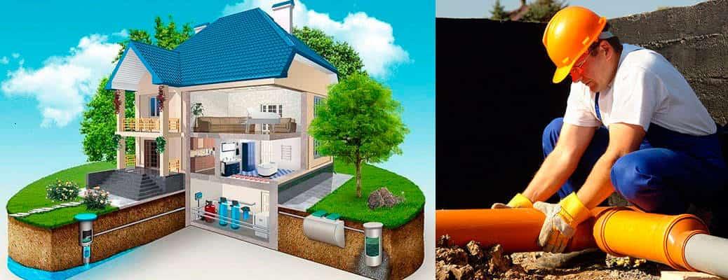 Система водоснабжения и канализации — устройство и нормы