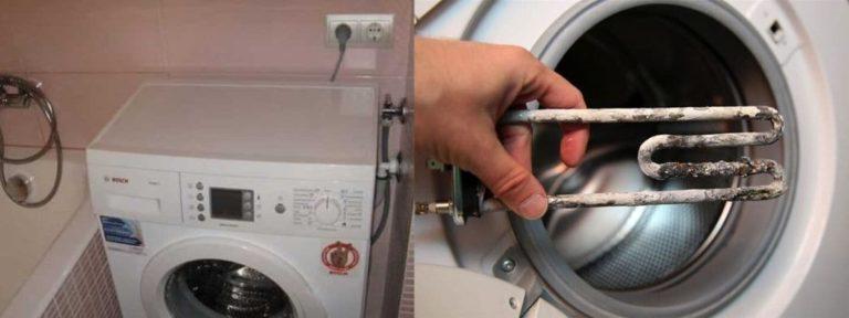 Почему пахнет из стиральной машины автомата, как из канализации: дурной запах и что делать
