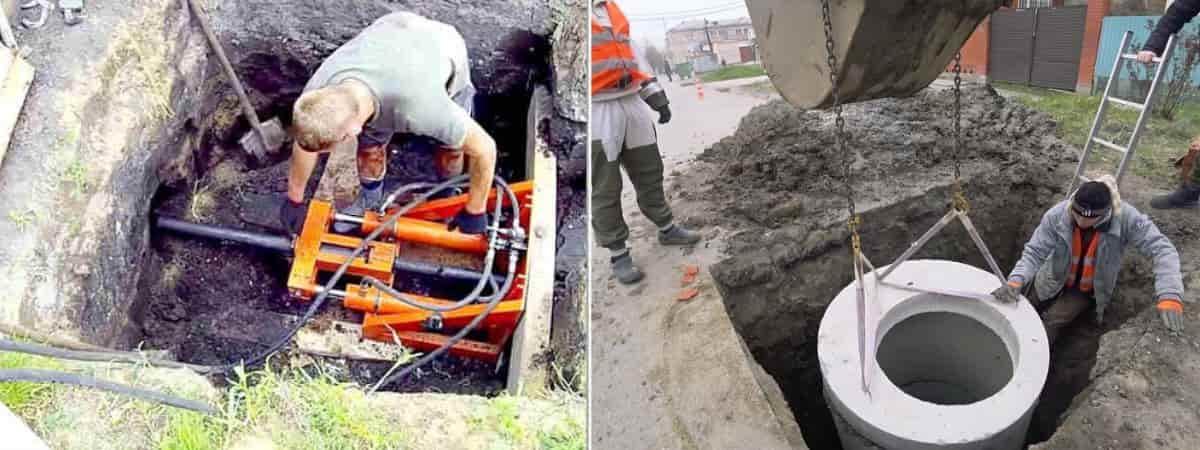 Устройство прокола для канализации