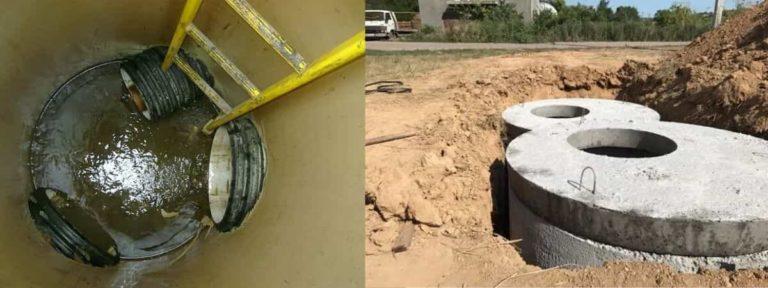 Перепадные колодцы канализации, типовой проект: перепадной колодец — конструкция