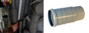 Компенсационная муфта канализации: для чего нужна, как поставить, разновидности для труб