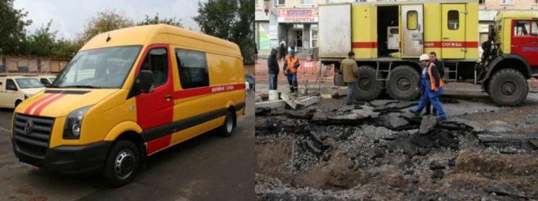 Аварийная канализация — обязанности аварийной службы, профилактика